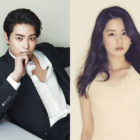 """Joo Won's """"My Sassy Girl"""" Co-Star Confirmed From Nationwide Audition"""