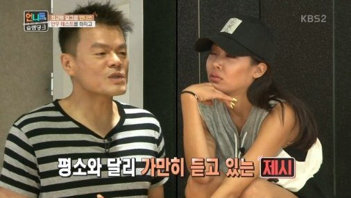 "JYP Scolds Jessi For Not Maximizing Her Potential On ""Unni's Slam Dunk"""