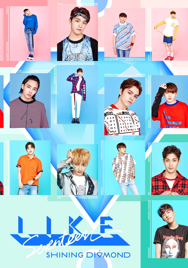 SEVENTEENs Rising Popularity Reflected In Solo Concert Sales