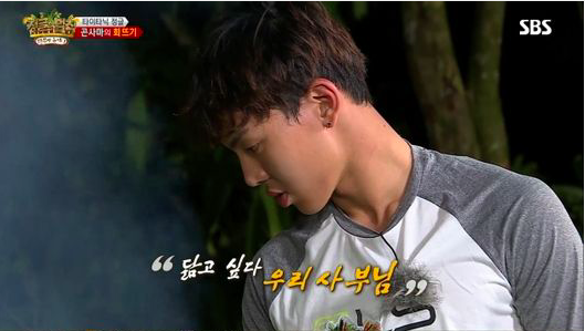"MONSTA X's Shownu Goes Fishing Topless In ""Law Of the Jungle"""