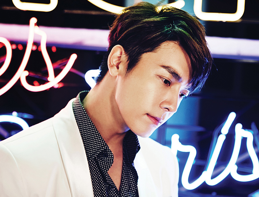 Super Juniors Donghae Writers Letters To Fans In 3 The different Languages