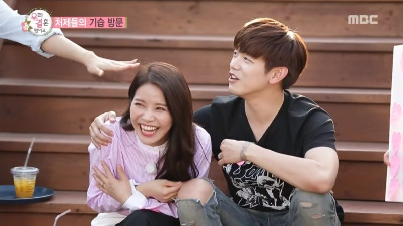Watch: Eric Nam Displays His Dating History To MAMAMOO On We Got Married