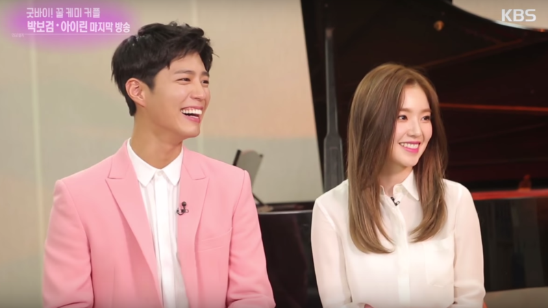 Park Bo Gum and Red Velvets Irene Look Back On Their Time As Music Bank MCs