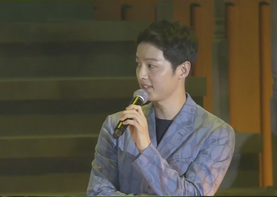 Song Joong Ki Exhibits Acting Aspirations And Working With Song Hye Kyo In The Future