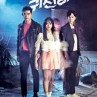 New Posters For 2PM's Taecyeon And Kim So Hyun's Horror Drama Revealed