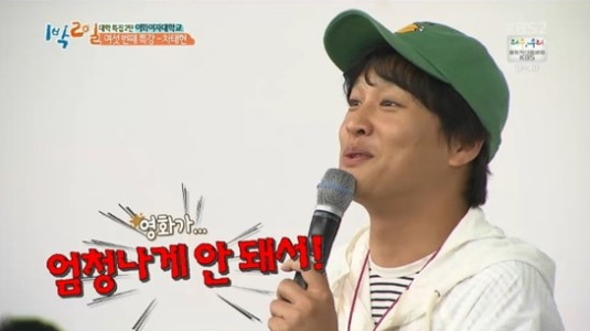 "Cha Tae Hyun Opens Up About How Reaction To ""My Sassy Girl 2"" Has Affected His Self-Esteem"