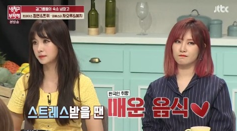 FIESTARs Cao Lu And Yezi Reveal Their Absolutely Opposite Approaches To Food And Dieting