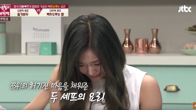 Watch: TWICEs Tzuyu Sheds Tears Thinking About Her Mother On Please Take Care Of My Refrigerator