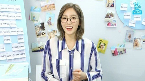 Girls' Generation's Taeyeon Talks About Friendship With Her Fans