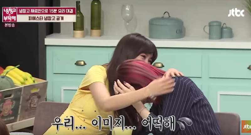 FIESTARs Cao Lu And Yezi Are Mortified By The Contents Of Their Refrigerator