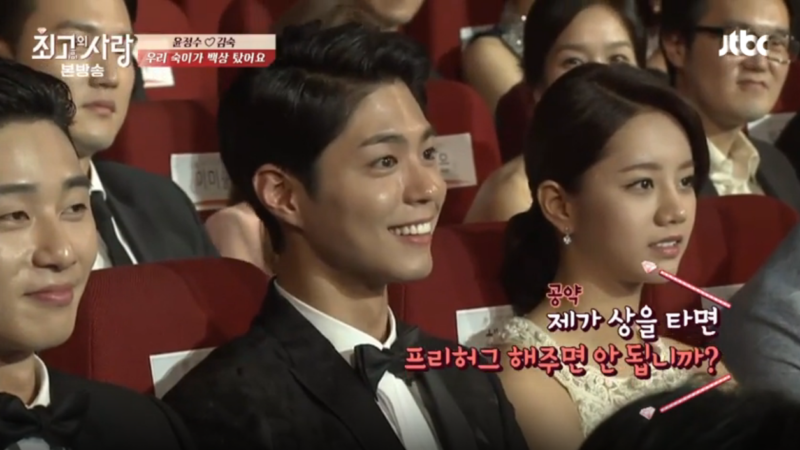 Park Bo Gum Apologizes To Kim Sook For Not Being Capable of Hug Her