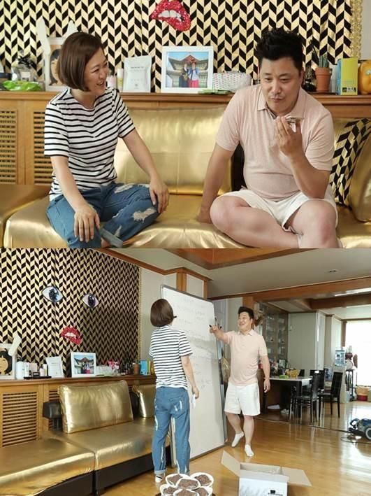 Kim Sook Yoon Jung Soo With You