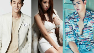 Lee Ki Woo Kyungri Nickhun