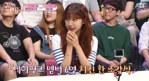 A Pink's Namjoo Shares A Time When Members Had To Eat Fried Chicken In Secret