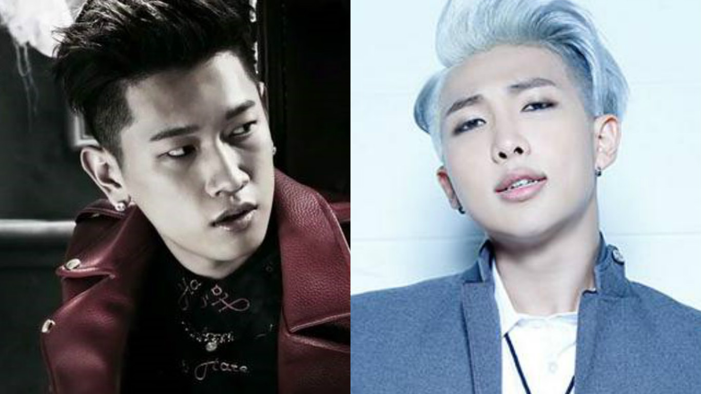 "Crush And Rap Monster Join MBC's ""Duet Song Festival"" Line-Up"