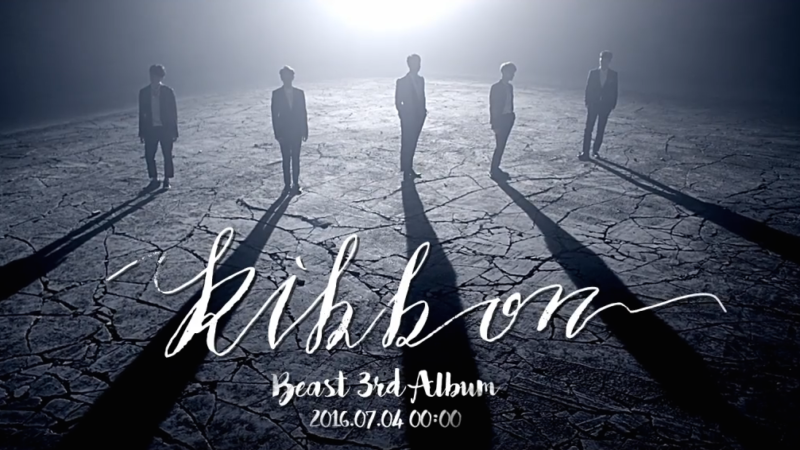 """Update: BEAST Says To Tie Up The """"Ribbon"""" In New Teaser"""