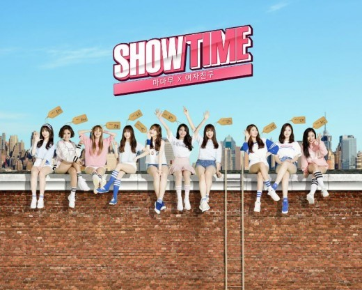 "MAMAMOO X GFRIEND's ""Showtime"" Unveils New Poster"
