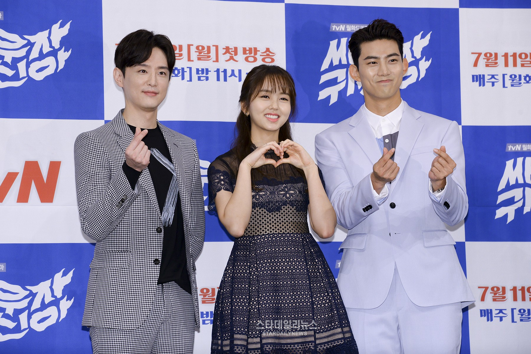 """Bring It On, Ghost"" Cast And Crew To Go On Jeju Island Trip To Celebrate Drama's Success"