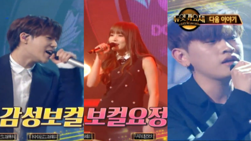 "INFINITE's Sunggyu, GFRIEND's Yuju, Crush, And More To Function On Next Week's ""Duet Song Festival"""