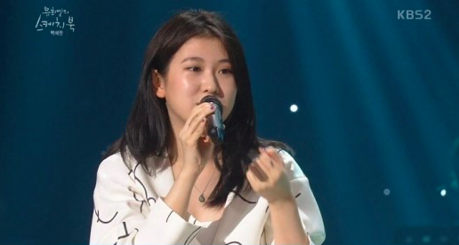 Baek Ye Rin Shares How She Got Into JYP Entertainment