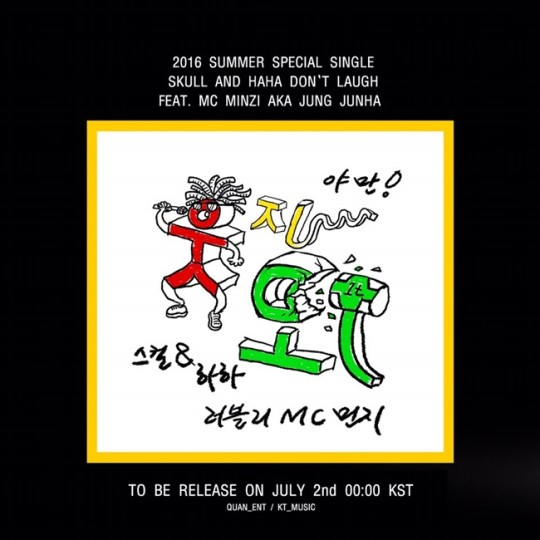 Jung Joon Ha Returns As MC Minzi In Summer Track Collaboration With Skull Haha