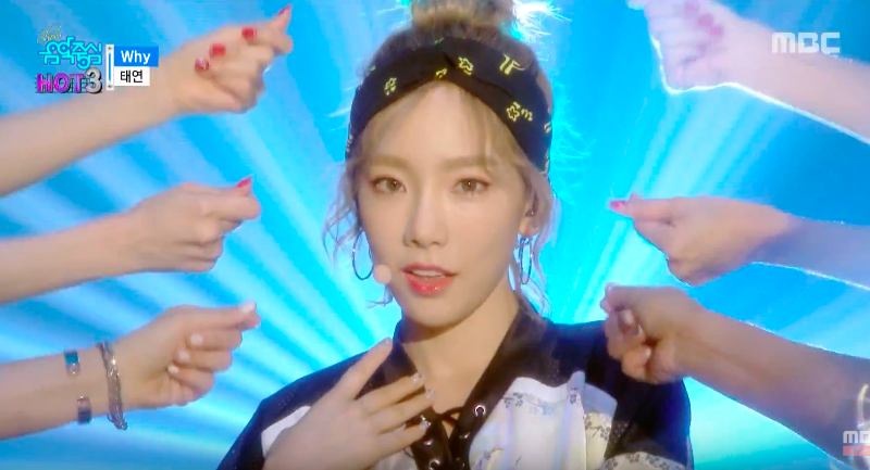 Watch: Taeyeon, SONAMOO, ASTRO, And More Perform On Music Core
