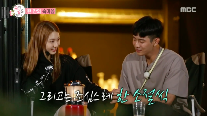 "Watch: Jota Sings Kim Jin Kyung A Sweet Serenade On ""We Got Married"""