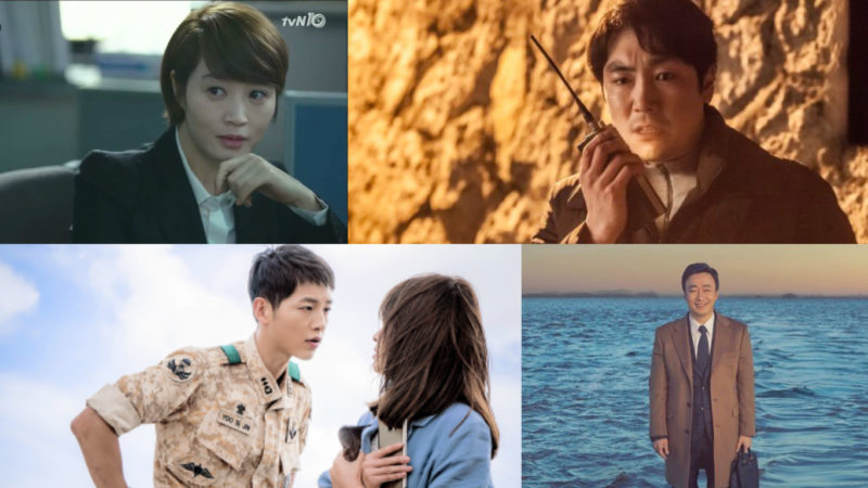PDs Pick The suitable Actors Of The First Half Of 2016