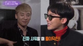 BIGBANG Seungri G-Dragon