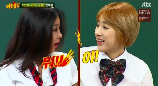Jessi And Seo In Young Dish On How They Fought Their Way Into Friendship
