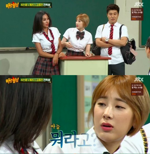 Jessi Seo In Young 1