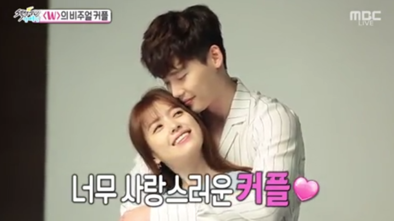 Lee Jong Suk And Han Hyo Joo On W: Weve Already Kissed Twice