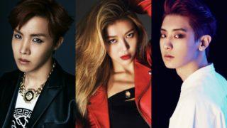 JHope, Yubin, Chanyeol