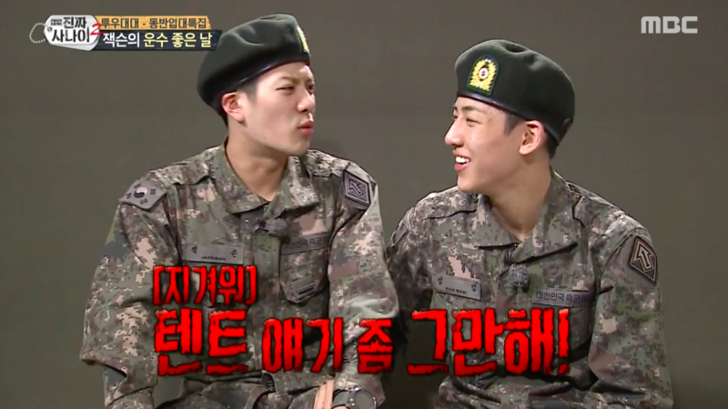 "Watch: GOT7's BamBam Tries To Give up An Adorably Mad Jackson From Complaining So Much On ""Real Men"""