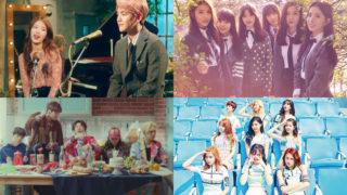kpop 2016 first half chart