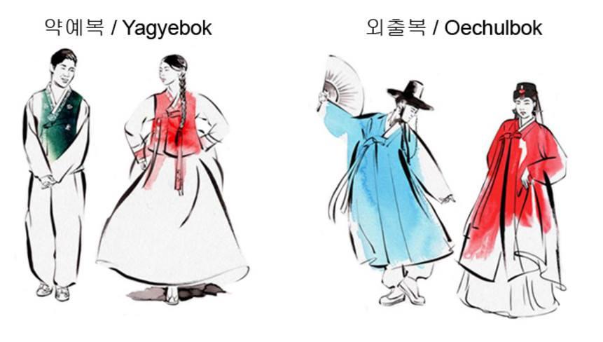 talktalk korea hanbok