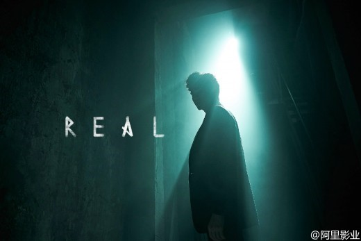First Stills For Kim Soo Hyuns New Movie Real Revealed