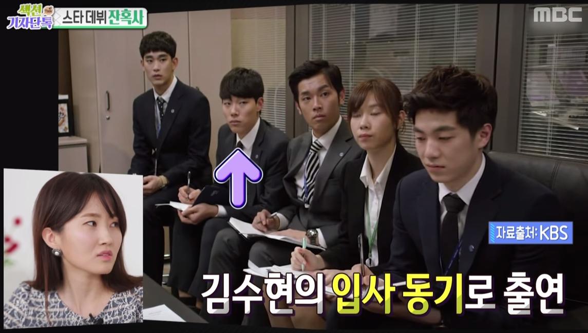Ryu Jun Yeol 2