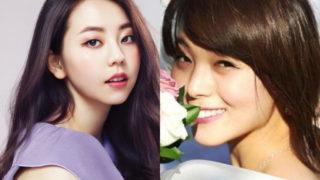 Sohee Sunye