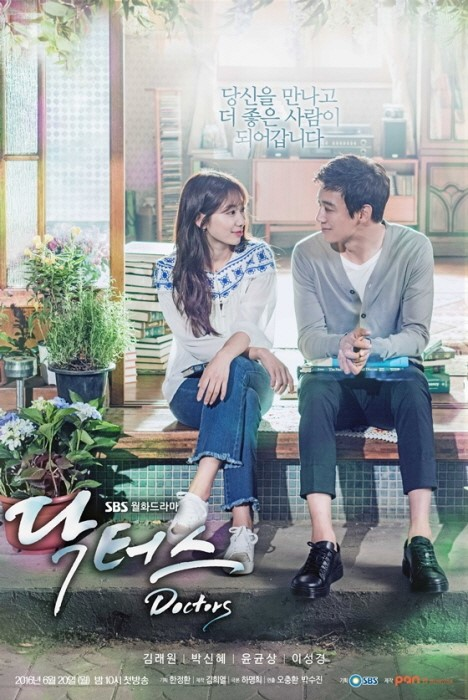 Doctors Ratings Raise With Exciting Episode