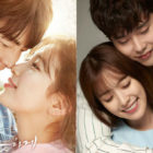 5 K-Dramas And Couples We Can't Wait To See In 2016