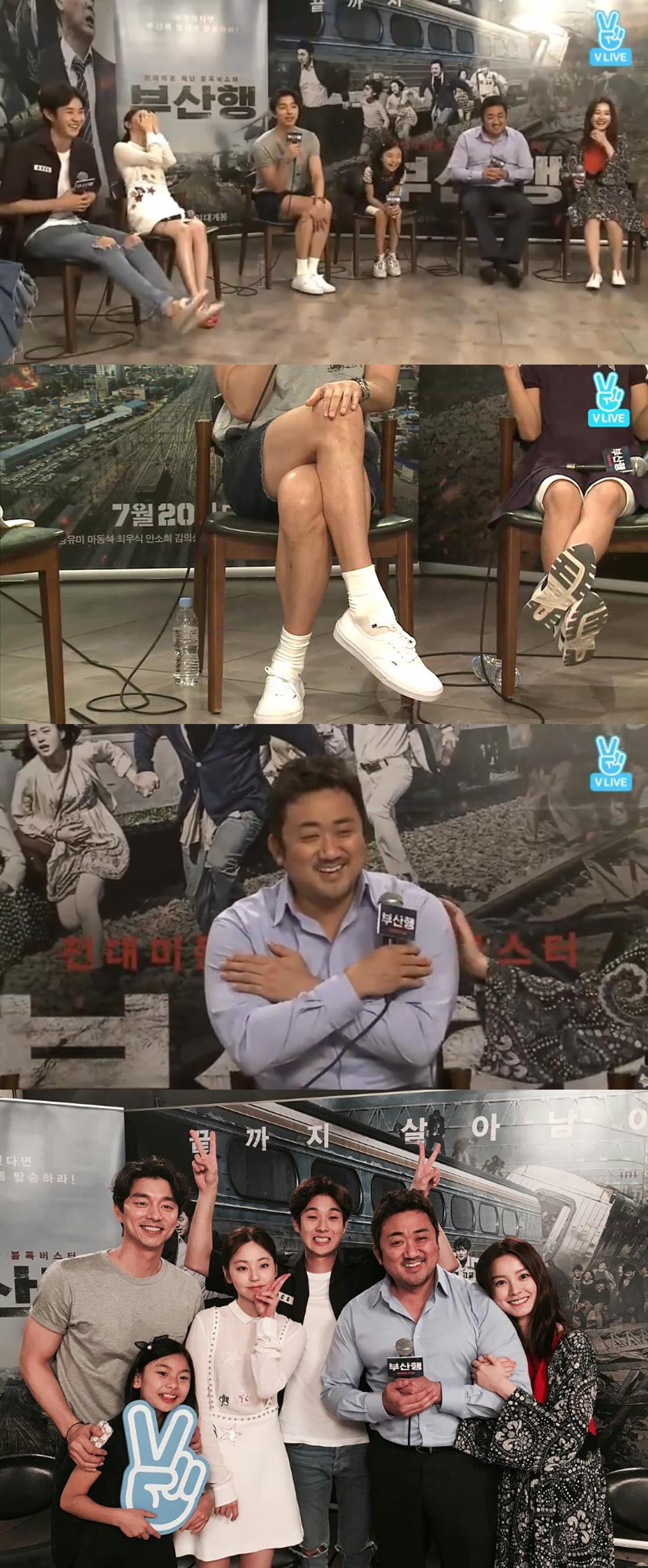 gong yoo kim soo ahn choi woo shik ma dong seok jung yoo mi