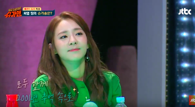 Sandara Park Shares How She Feels About Sugar Man Ending