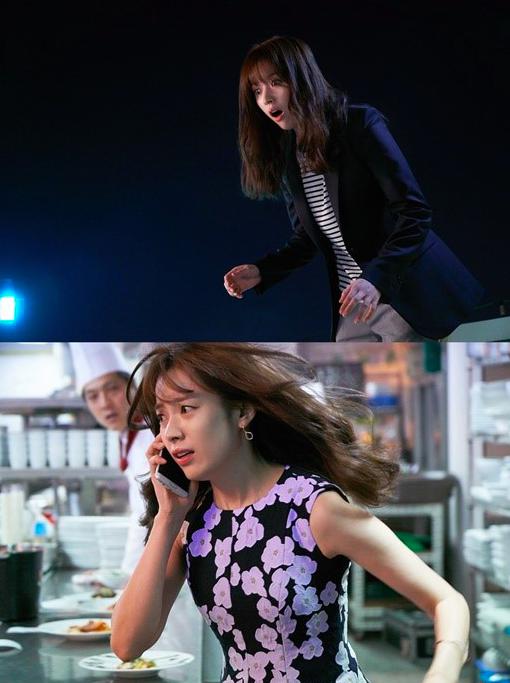 Han Hyo Joo W