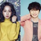 Actress Shin Hye Sun To Play Byun Yo Han's Wife In New Film