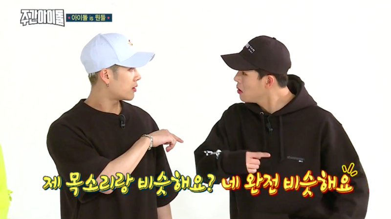 "Watch: GOT7's Jackson Is Stunned By Jooheon's Hilarious Imitation Of Him On ""Weekly Idol"""