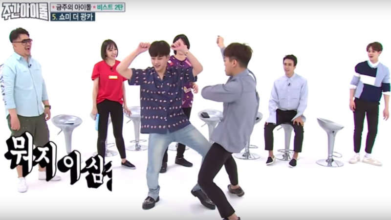 Watch: BEASTs Doojoon Has Everyone Crying Tears Of Laughter With His American Dance