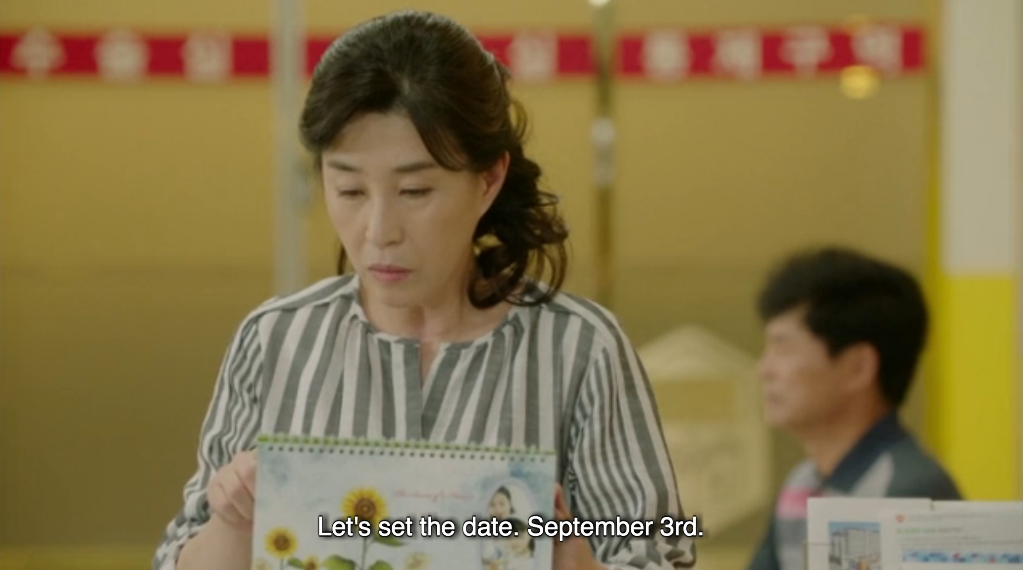 oh hae young again 1