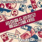 Kim Heechul Kim Jungmo - Goody Bag