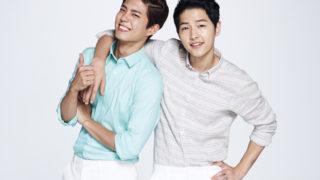 Park Bo Gum Song Joong Ki